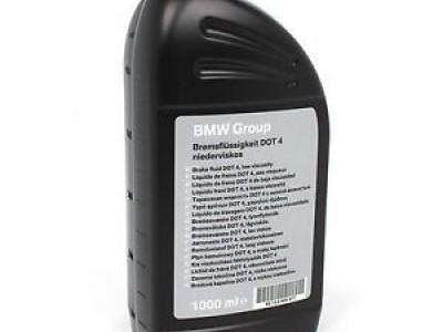 Замена тормозной жидкости БМВ