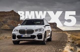 Обзор BMW X5 в кузове G05 2018 года