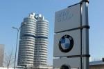 Group Plant Munich остановил работу